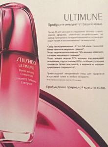 Эффективный копирайтинг: реклама женского продукта