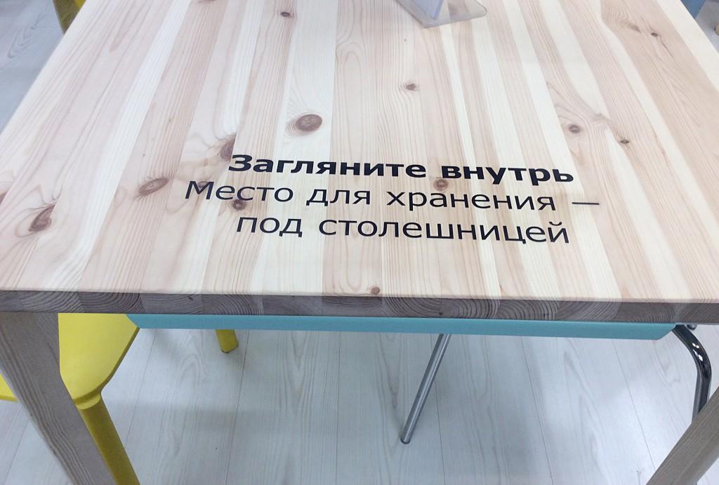 Если зал магазина - веб-интерфейс, то эта надпись - тултип