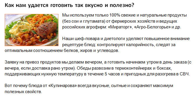 Проводить читателя на кухню