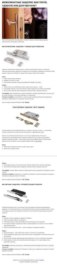 vidy_zamkov