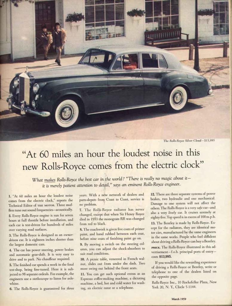 Реклама Дэвида Огилви для Rolls-Royce