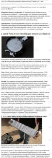 Статья о сплаве для изготовления дверной фурнитуры