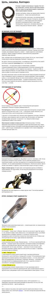 tsep_statya