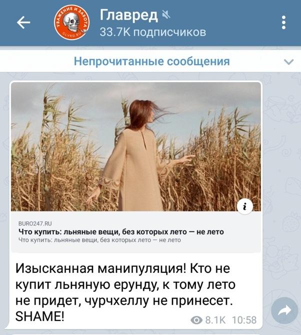 Профдеформация Ильяхова - не увидел SEO-ключ